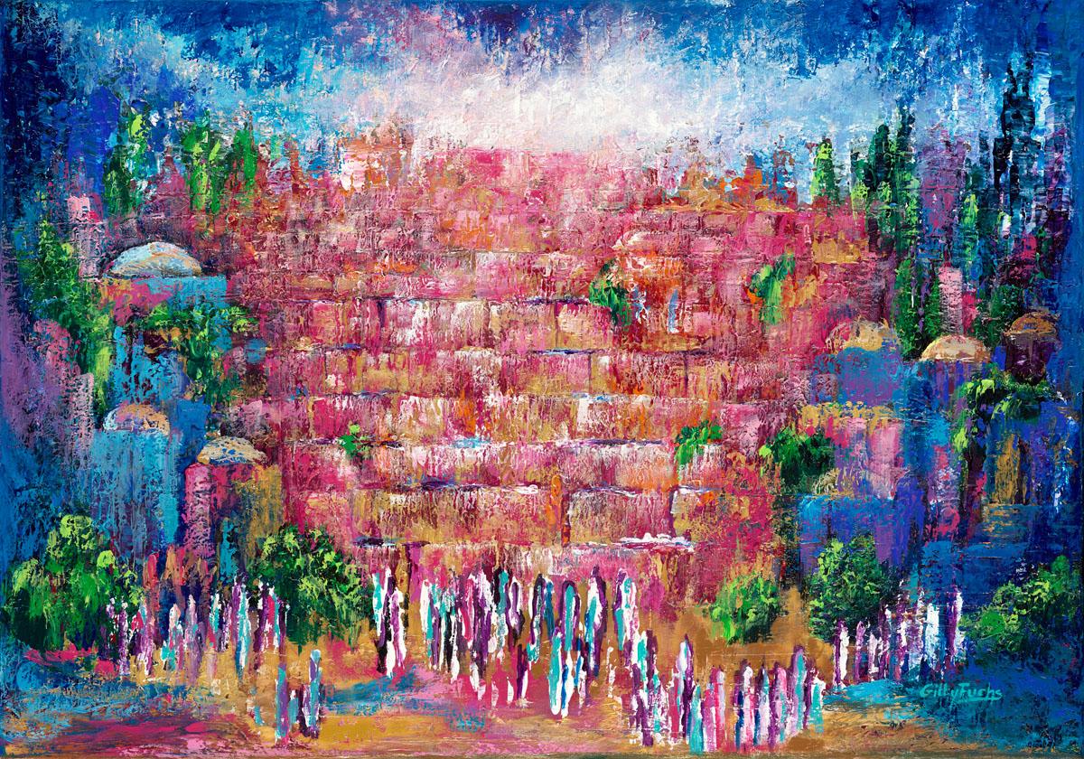 Judaic_art_Jewish_Gitty_Fuchs_Unending_Charm_GittyFuchs.com